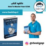 how-to-master-ccna