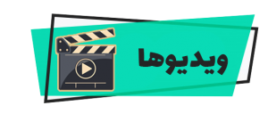 video banner